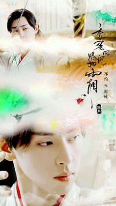 Ashes Love, Princess Agents, Chinese Movies, Drama, Scarlet Heart, Movie Posters, Amor, Kimonos, Ash