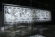 "Hey Tjorven: Karen Bit Vejle Paper Cut Artist In 2008 she was at the Winter Festival in Roros, Norway. The 7 meter long and meter high paper cutting, ""Shostakovich's Piano Trio opus 1 they made ​​for the occasion. Vejle, Paper Cutting, Cut Paper, Paper Clip, Kirigami, Collages, Complex Art, Cut Out Art, Muse Art"