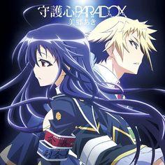Medaka Box Abnormal - Ending Theme - Shugoshin PARADOX