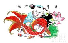Nian Hua - Traditional Chinese New Year Painting Chinese New Year Poster, New Years Poster, Chinese Prints, Chinese Art, Chinese New Year Traditions, New Year Illustration, Guanyin, China, Traditional Chinese
