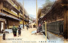 OLD PHOTOS of JAPAN: Maruyama Brothels Nagasaki 1910s