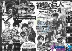L'attacco dei giganti, 4 spin-off contemporanemanete in vendita in Giappone. L'8 agosto verranno venduti in simultanea ben 4 tankobon.