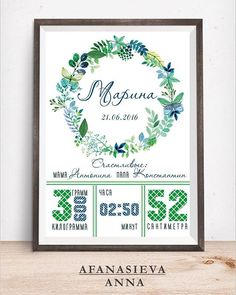 Kids Poster, Poster S, Baby Letters, Baby Birth, Nursery Room, Kids And Parenting, First Birthdays, Crafts For Kids, Lettering
