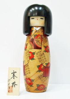 Usaburo Kokeshi Japanese Wooden Doll 83 Kan Tubaki (Camellia in Winter) #UsaburoKokeshi