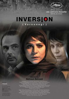 Watch Inversion 2016 Full Movie Online Free Streaming