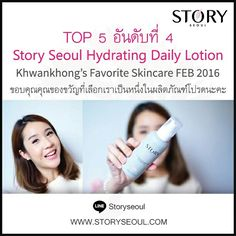 We are excited to announce that beautiful beauty blogger Khwankhong has selected Story Seoul anti-aging & oil-free Hydrating Daily Lotion as one of her Top 5 picks for February 2016