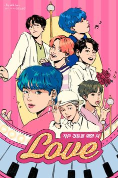 fanart - Bts fanart -Bts fanart - Bts fanart - Lace wedding dress Rosby by Olivia Bottega. Bts Chibi, Poster Anime, Fanart Bts, Images Esthétiques, Kpop Posters, Kpop Drawings, Twitter Bts, Bts Aesthetic Pictures, Selena Quintanilla