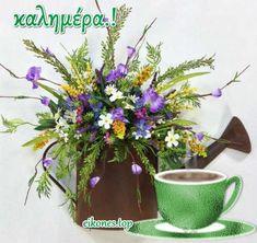 Καλημέρα φίλοι μου με όμορφες εικόνες!! Όμορφη μέρα να έχουμε!!! - eikones top Good Morning, Plants, Greek, Quotes, Buen Dia, Quotations, Bonjour, Plant, Good Morning Wishes