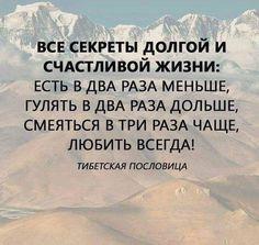 """Кто согласен ставьте """"Нравится"""", а потом """"Поделиться"""" Есть мечта! Тогда заходи на www.dreampared.ru #мечта #успех"""