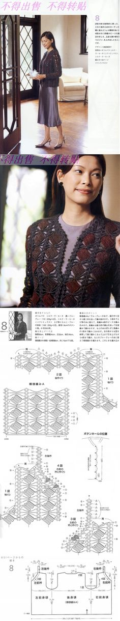 Revista Let's Knit Series_1. ♪ ♪ ... #inspiration_crochet #diy GB