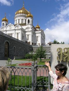 Erloeserkathedrale Fuehrung - Tourism in Russia - Wikipedia, the free encyclopedia