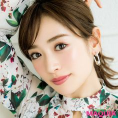 Japanese Eyes, Japanese Beauty, Beautiful Asian Girls, Beautiful Women, Lady, Makeup, Places, People, Projects