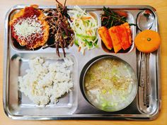 Korean Beef, Korean Food, Asian Recipes, Healthy Recipes, Ethnic Recipes, Japanese School Lunch, Bone Soup, Tumblr Food, K Food