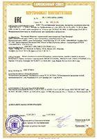 ГОСТСЕРТГРУПП Центр сертификации