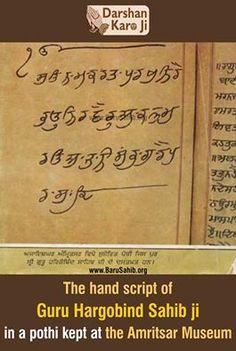 #DarshanKaroJi The hand script of Guru Hargobind Sahib Ji in a pothi kept at the Amritsar Museum! Share & Spread the divinity!
