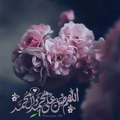 Allah Wallpaper, Islamic Quotes Wallpaper, Islamic Love Quotes, Jummah Mubarak Messages, Jumma Mubarak Images, Quran Arabic, Islam Quran, Islamic Images, Islamic Pictures