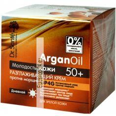 Tagescreme 50+, Arganöl, Q10, Anti-Falten, 50ml, Dr.Sante Q10, Personal Care, Self Care, Personal Hygiene