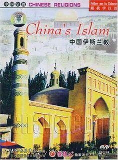 Chinese Religions: China's Islam