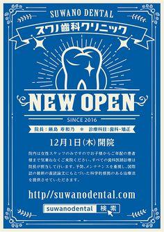 Banner Design, Flyer Design, Retro Design, Web Design, Japan Design, Graphic Design Typography, Dental, Cool Designs, Layout