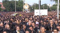 สมเด็จพระบรมฯ เชิญพระบรมศพพระบาทสมเด็จพระเจ้าอยู่หัวในพระบรมโกศไปยังพระที่นั่งพิมานรัตยา - Manager Online