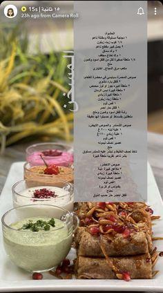 Baker Recipes, Tea Recipes, Cooking Recipes, Party Food Platters, Food Dishes, Cookout Food, Food Garnishes, Ramadan Recipes, Arabic Food