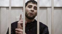 Welcome to NewsDirect411: Nemtsov Murder: Zaur Dadayev Confession Forced.