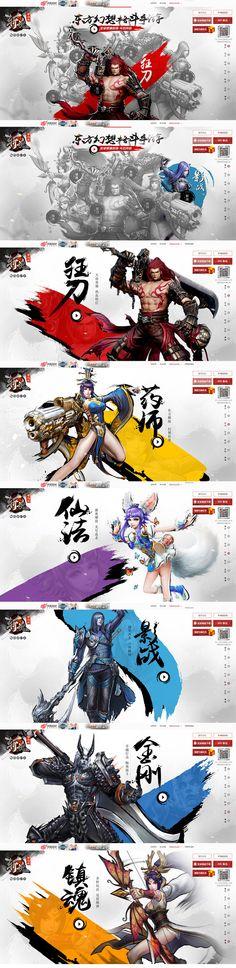 """NetEase """"cắt linh hồn"""" trang web chính thức tay du lịch - Oriental Ảo Fighting"""