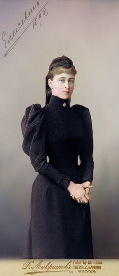 https://flic.kr/p/xJL4Lk | Grand Duchess Elisabeth Feodorovna of Russia