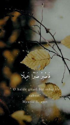 Islamic Images, Islamic Pictures, Islamic Quotes, Allah Islam, Islam Muslim, Islamic Wallpaper, Galaxy Wallpaper, Islamic Bank, Rage