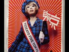Baby Love Child by Pizzicato Five