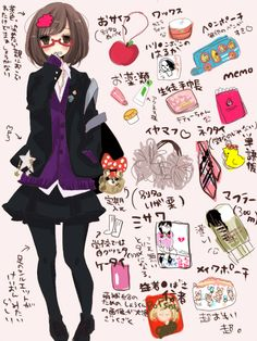 Japanese School Girl Style: What's in your bag?
