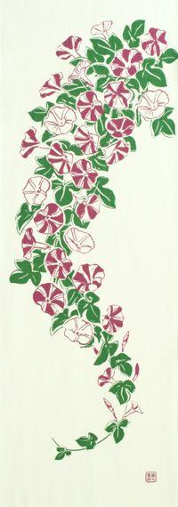 Japanese washcloth, Tenugui 手ぬぐい「夏の輝き赤紫」summer brightness  www.TopsyTurvyDiaperCake.com for more creations - washcloth favors & diaper cakes