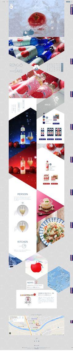 Web Design Tips, Best Web Design, Grid Design, Site Design, App Design, Layout Design, Design Art, Graphic Design, Poster Layout