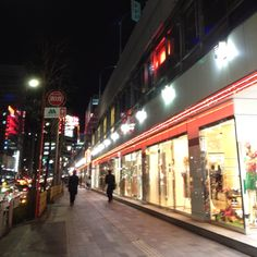Ginza-itchome