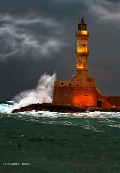 Chania Lighthouse Chania(second largest city of Crete ) Chania lighthouse, the jewel of the city, is one of the oldest light houses, not only in Greece and the Mediterranean, but also in the world. Saint Mathieu, Beautiful Places, Beautiful Pictures, House Beautiful, Lighthouse Pictures, Beacon Of Light, Crete Greece, Crete Chania, Am Meer