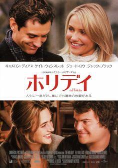 """恋に破れた2人の女性同士が、家や車を交換する""""ホーム・エクスチェンジ""""を試み、人生を開花させていくラブストーリー。主演は『チャーリーズ・エンジェル』シリーズのキャメロン・ディアスと『タイタニック』のケイト・ウィンスレット。"""