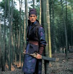 House of Flying Daggers:  Takeshi Kaneshiro.