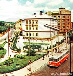Námestie 1. mája Highlights, Bratislava Slovakia, Old Photos, Street View, Europe, Retro, Travel, Pictures, Travel Advice