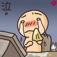 Cry....... ∈∈∈