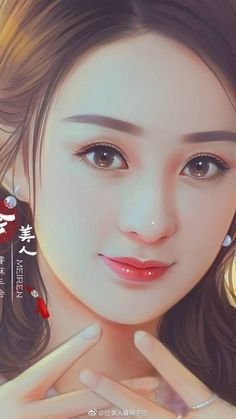 Beautiful Chinese Girl, Beautiful Fantasy Art, Beautiful Anime Girl, Cartoon Girl Drawing, Anime Girl Drawings, Girl Cartoon, Lovely Girl Image, Cute Girl Pic, Anime Girl Pink