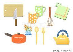 「イラスト 台所」の画像検索結果