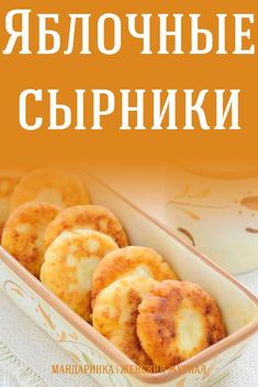 Cooking For Kids Code: 9786887523 Healthy Cooking, Cooking Recipes, Cooking Bread, Cooking Ham, Russian Recipes, Winter Food, Winter Meals, Unique Recipes, What To Cook