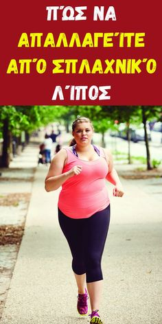 Food Blogs, Capri Pants, Healthy Recipes, Yoga, Bodybuilding, Fashion, Metabolism, Diets, Dukan Diet