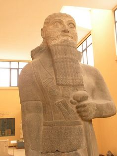 Shalmaneser III, King of Assyria    Museum of the Ancient Orient, Istanbul part of the Istanbul Archeological Museums