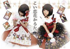 8de7e2f77ab 9 Best I dream of Lolita images in 2013 | My dream, Angelic pretty ...