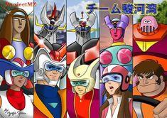 Super Robot, Grande, Animation, Manga, Manga Anime, Manga Comics, Animation Movies, Motion Design, Manga Art