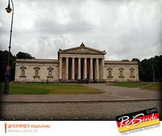 München | #3-04. (2)글리프토테크 (a.k.a. 글륍토테크) :: der Reisende - Travels in Germany