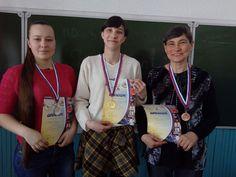 Ребриха шахматная: Первенство района среди женщин