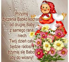 OBRAZKI HELENKI: DZIEŃ DOBRY Motivational Quotes, Inspirational Quotes, Good Morning Funny, Man Humor, Motto, Diy And Crafts, Happy Birthday, Jokes, Cards