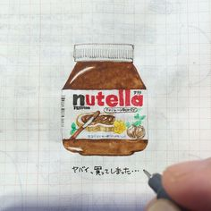 ha_ss 150109 #hassdiary #2015 #ほぼ日手帳 #hobonichi #イラスト #illust #drawing #nutella #ヌ... | Use Instagram online! Websta is the Best Instagram Web Viewer!